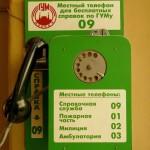 En Moscú para emergencias llame al…